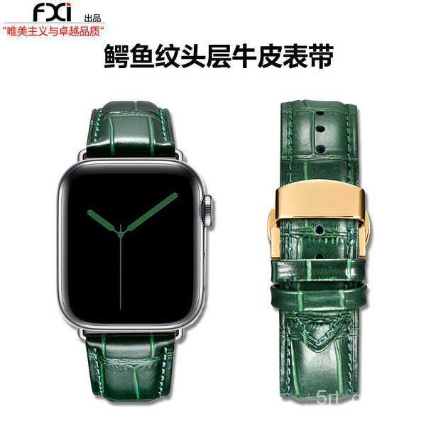 สาย applewatch fxi ขอบลายจระเข้สีเขียวมรกตสายแอปเปิ้ลซีรีส์ความหนาปานกลางสาย Apple applewatch น้ำขึ้นสาย iwatch6543 สายน
