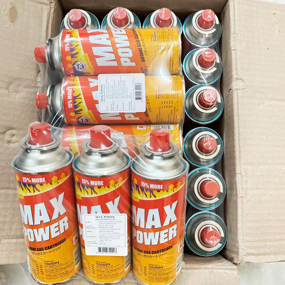แก๊ส MAX POWER  แก๊สกระป๋อง ยกลัง (24 กระป๋อง) แก๊สกระป๋อง การันตีระบบความปลอดภัย ของแท้จากประเทศเกาหลี