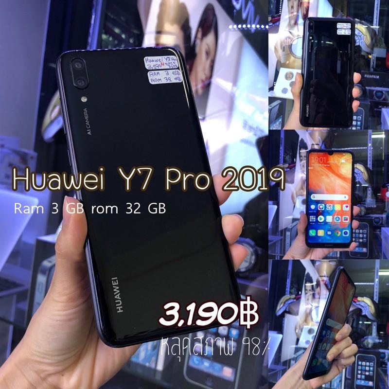 Huawei Y7 Pro 2019 หลุดจำนำมือสอง