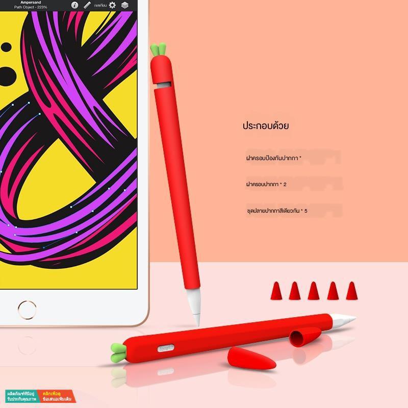【เคสปากกา iPad】Apple Pencil Protective Case เคส iPad Pro ซิลิโคนแครอทปากกาปากการุ่นที่ 2 Magnetic Absorbing Anti-Lost