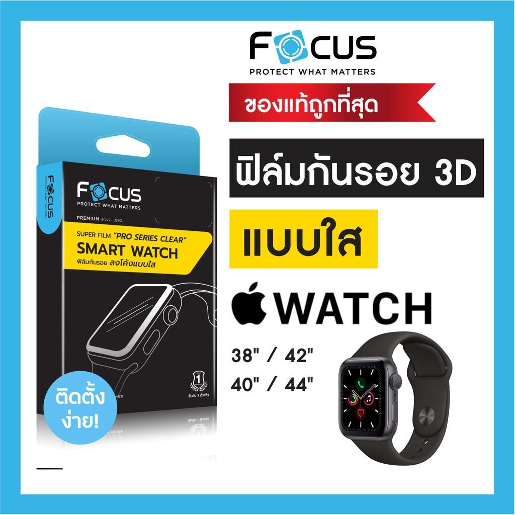 เคส applewatch ฟิล์มใส Apple Watch ซุปเปอร์ฟิล์มเต็มจอลงโค้ง สำหรับ Series1/2/3/4/5 ใหม่! Series 6, SE ครบทุกขนาด 38/40/