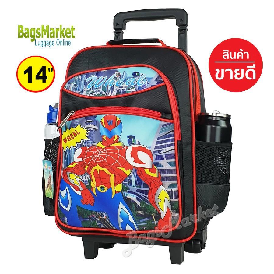 """กระเป๋าล้อลาก กระเป๋าเดินทางล้อลาก กระเป๋าลาก กระเป๋านักเรียน เป้ล้อลาก กระเป๋าเด็ก ขนาด 13"""",14"""",16"""" นิ้ว สไปเดอร์แมน (S"""