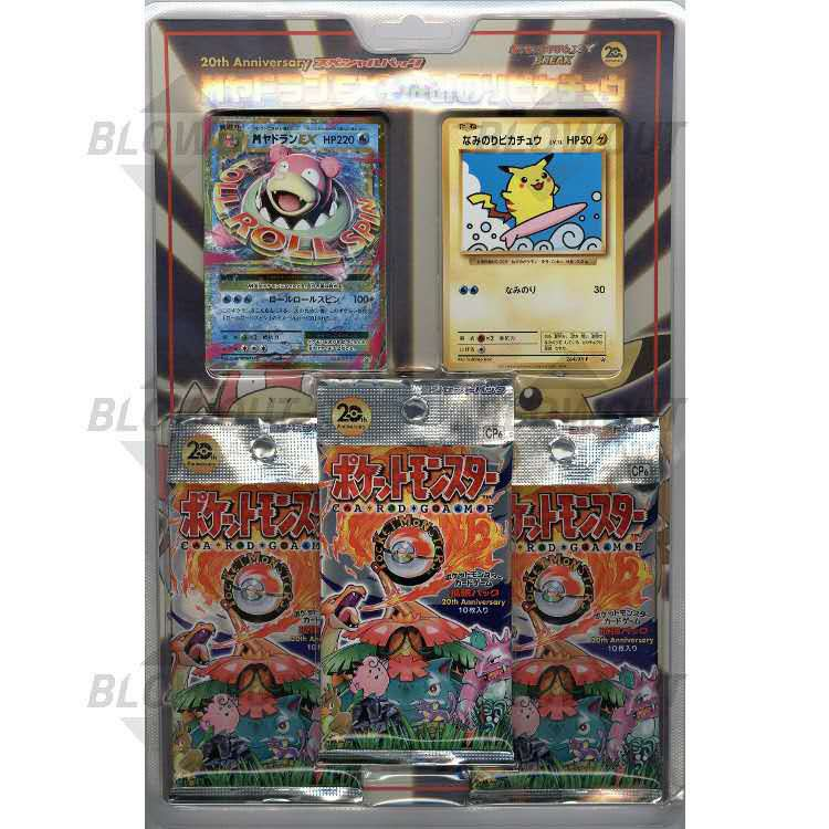 ฟิกเกอร์ Pokemon Tcg : Xy Break 20th Anniversary M Yadoran Ex Namonori Pikachu สไตล์ญี่ปุ่นสําหรับตกแต่ง