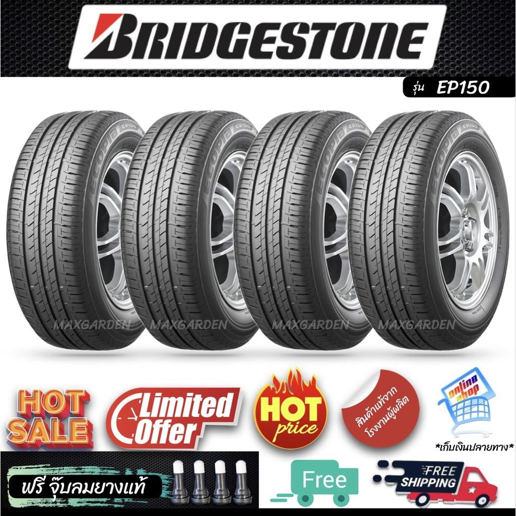BRIDGESTONE 185/65 R14  รุ่น EP150 ปี2021 (ขอบ14) (มีบริการติดตั้งฟรี)<ส่งฟรี>