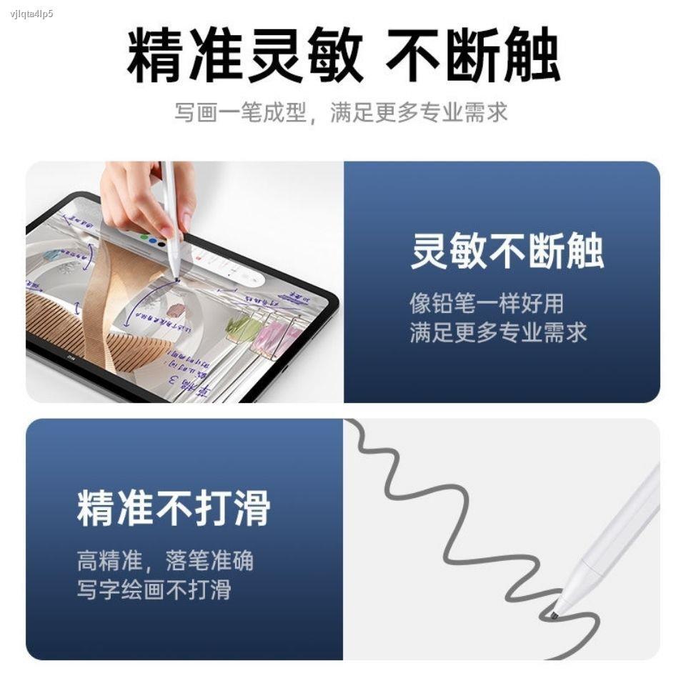 สติ๊กเกอร์ applepencil 2 ปลอกปากกา applepencil 1♈♈❆[ ออน แท้] Huawei MatePad Stylus matepadpro Capacitance Stylus pencil