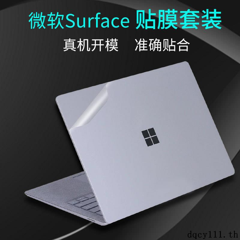 "Black notebook stickers for 15.6 15/"" laptop skin 14/"" 17/""  computer sticker..."