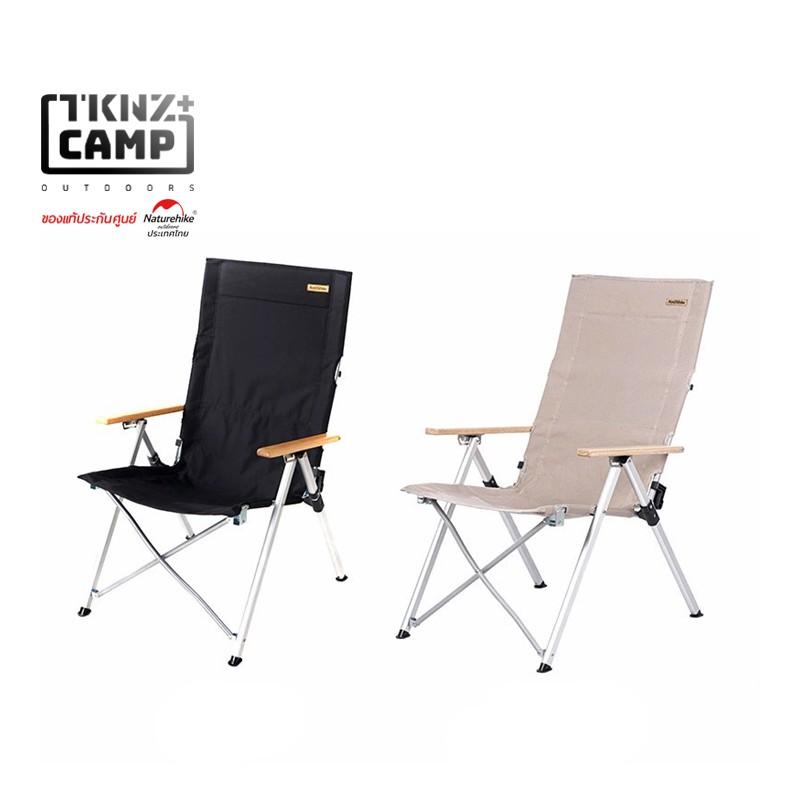 TKNZ CAMP เก้าอี้ปรับเอนนอนได้ Naturehike Adjustable Deck Chair