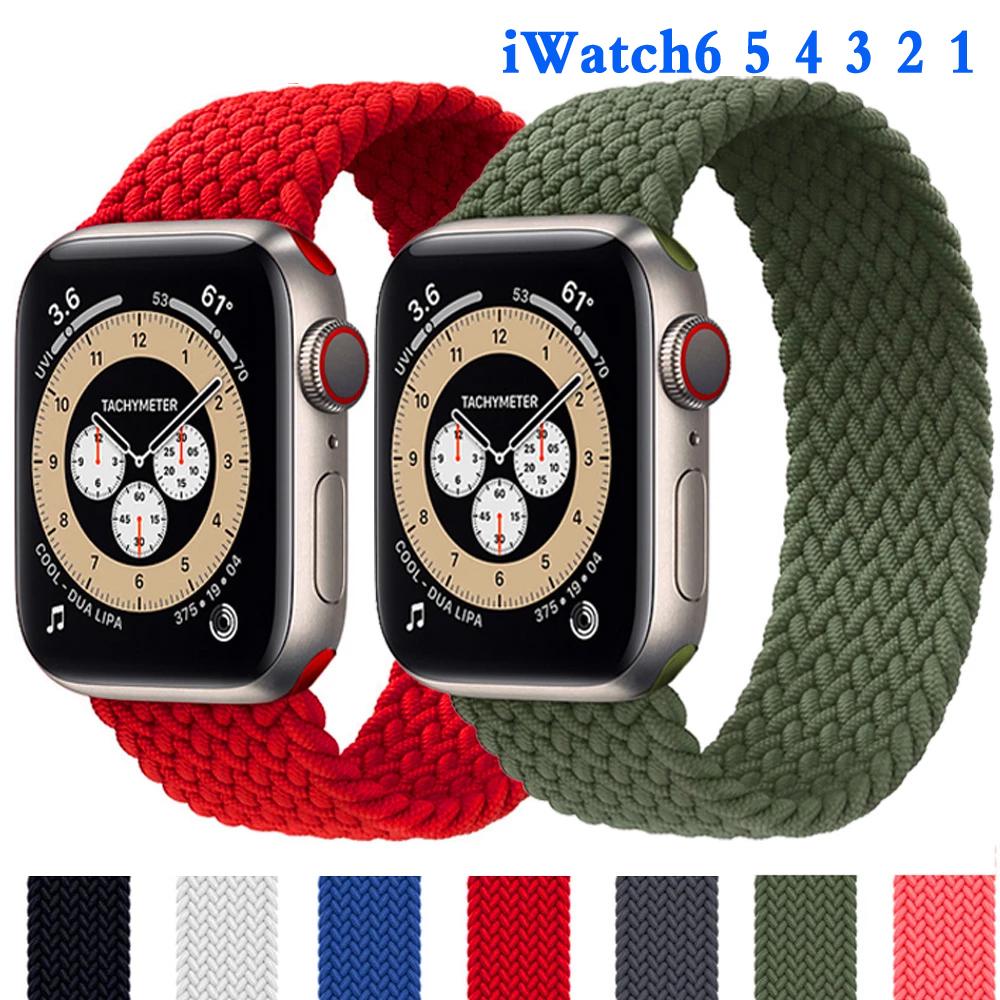 สายนาฬิกาข้อมือไนล่อนผ้ายืดสําหรับ Apple Watch Band 44 มม . 40 มม . 38 มม . 42 มม . Iwatch Series 1 2 3 4 5 6 Se