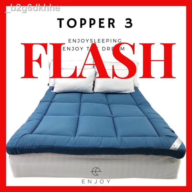 ❦Enjoysleeping Topper ที่นอน เบาะรองนอน ที่รองนอน  ท็อปเปอร์ ที่นอนเพิ่มความนุ่ม ที่นอนปิคนิค Topper 6ฟุต 5ฟุต 3.5ฟุต