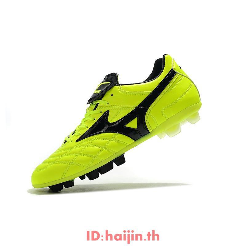 🔥Mizuno Morelia II football shoes 39-45👉รองเท้าบาสเกตบอล