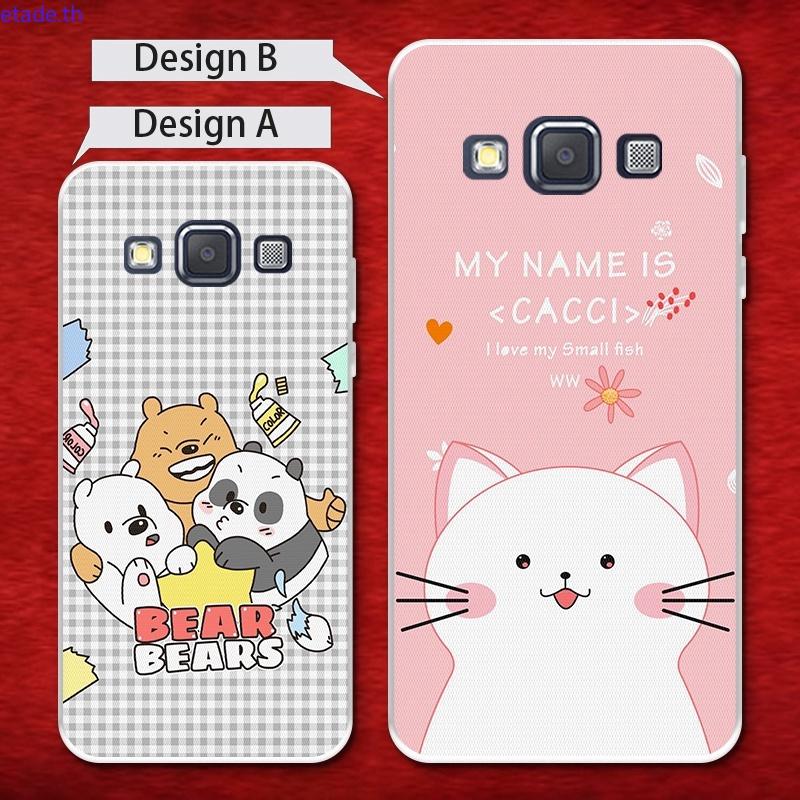 ET_Samsung A3 A5 A6 A7 A8 A9 Star Pro Plus E5 E7 2016 2017 2018 Bear Soft Silicon TPU Case Cover