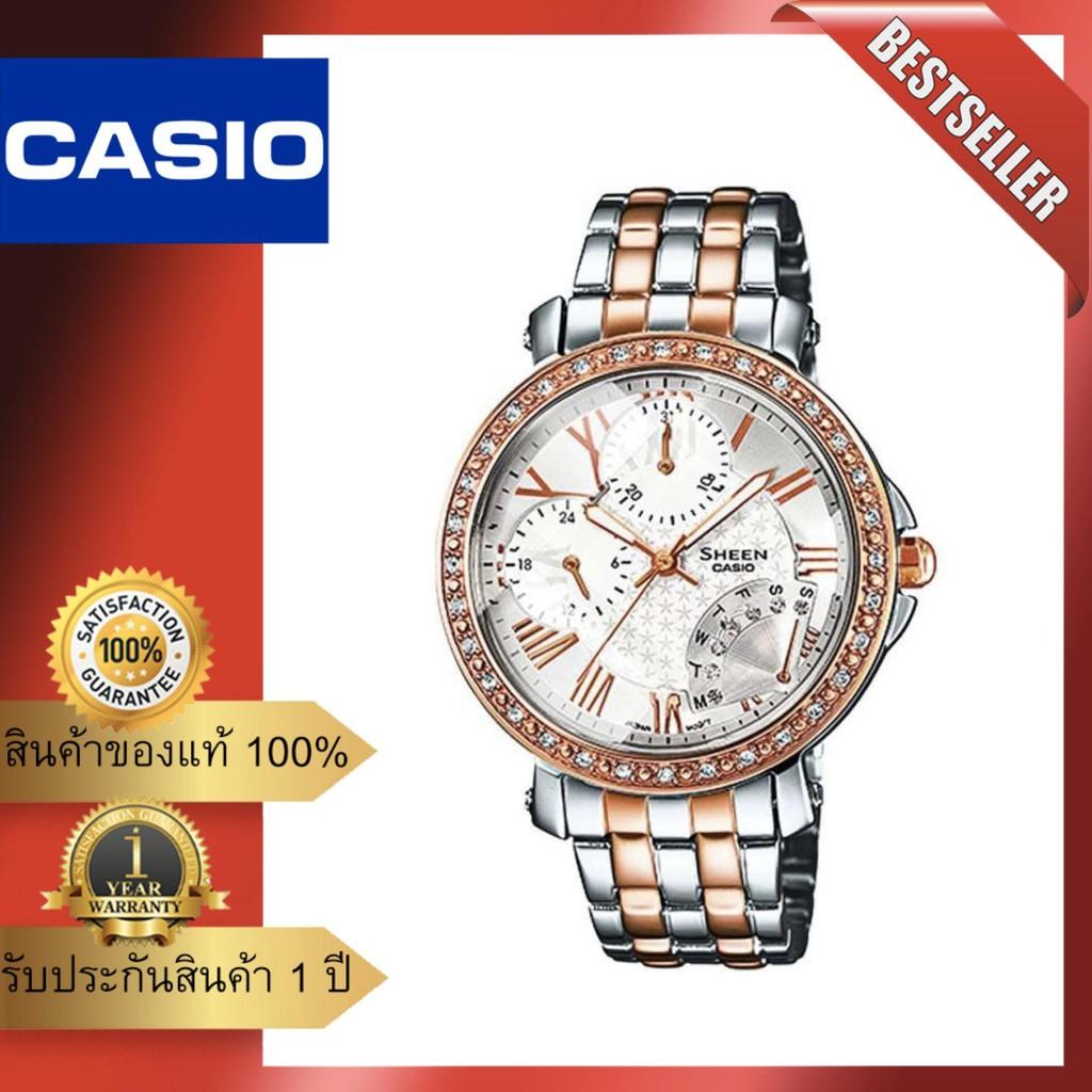 นาฬิกาสำหรับสุภาพสตรี นาฬิกา Casio Sheen นาฬิกาข้อมือผู้หญิง SWAROVSKI พิงค์โกลด์ สายสแตนเลส SHN-3011 นาฬิกาของแท้