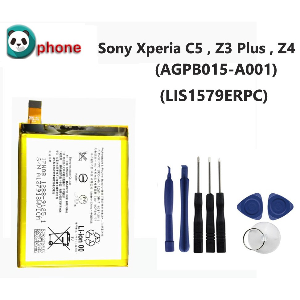 แบตเตอรี่ Sony Xperia C5 Ultra/Z4/Z3+ แบต C5 Ultra/Z4/Z3+ Battery C5 Ultra/Z4/Z3+ แบตเตอรี่รับประกัน 3 เดือน