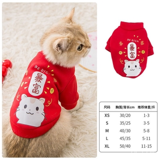 Pet Clothes Dog New Festive Sweater Winter Warm Corgi Small Dog Cat Spring Festival Autumn and Winter Clothing cute shir