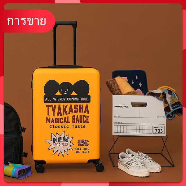 TYAKASHA กระเป๋าเดินทางหญิงกระเป๋าเดินทางชายกระเป๋าเดินทาง 20 นิ้วกระเป๋าเดินทาง 24 นิ้ว 28 นิ้ว