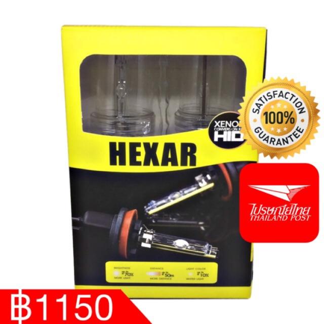 Car 12V H7 Halogen Lamp Light Bulb 55W 6000K Headlights Spare Tools Parts Supply