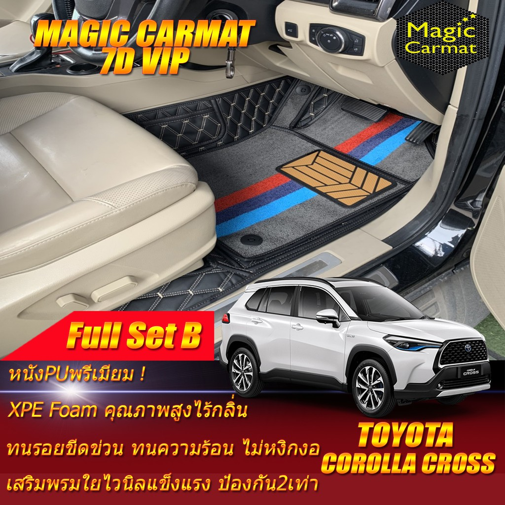 Toyota Corolla Cross 2020-รุ่นปัจจุบัน (ชุดเต็มคัน รวมถาดท้ายแบบB) พรมรถยนต์ Toyota Corolla Cross พรม7D VIP Magic Carmat