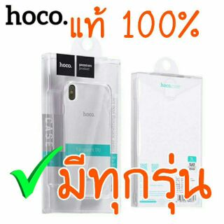 Review เคสนิ่มใส Hoco iPhone 11 Pro X Xs Xr Max 8  + 7 Plus Case 6s  6 Plus + silicone TPU