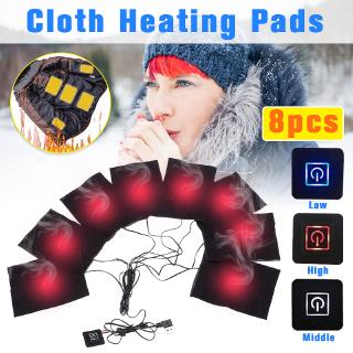 【Original】USB Clothes Heating Pad Temp Thermal Clothing Jacket