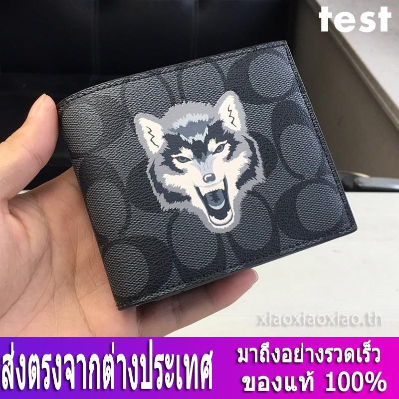 กระเป๋าสตางค์ Coach F31522 กระเป๋าสตางค์ผู้ชาย / กระเป๋าสตางค์ใบสั้น / กระเป๋าสตางค์หนัง / กระเป๋าสตางค์ บัตร
