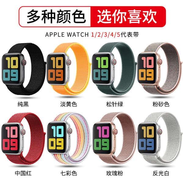 สาย applewatch [ย่อหน้าเดียวกันบนเว็บไซต์อย่างเป็นทางการ] applewatch ที่ใช้งานได้ สายนาฬิกา SE รุ่น iwatch6 สายนาฬิกา Ap