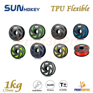 Sunhokey Filament TPU Flexible 1kg 1.75mm High Purity , High Precision , High Quality , High Toughness 3D Filament