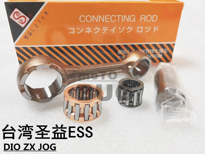 อะไหล่ชิ้นส่วนซ่อมแซมสําหรับ Honda Dio18 / 28zx34 / 35 24 Jog50 / 90zr