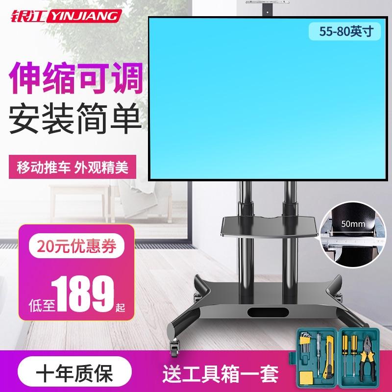 วางทีวี红米移动落地式电视机支架立式推车小米32