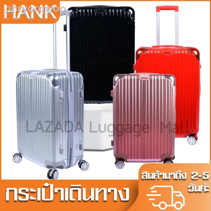 🔥มีสินค้า🔥สินค้าพร้อมส่ง🔥✸กระเป๋าเดินทางล้อลาก 20 24 28 นิ้วกระเป๋าเดินทาง PC กระเป๋าเดินทางกระเป๋ารุ่น ABS Cosmetic1