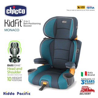 Chicco GoFit Belt-Positioning Backless Booster Car Seat Raindrop Teal//Black
