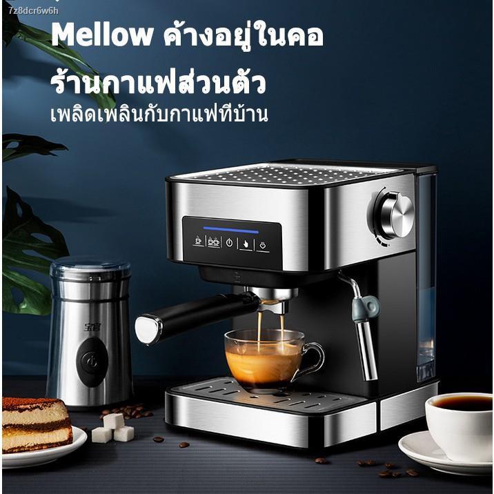 ♦✽❈Promotion!!เครื่องชงกาแฟ เครื่องชงกาแฟเอสเพรสโซ การทำโฟมนมแฟนซี การปรับความเข้มของกาแฟด้วยตนเอง เครื่องทำกาแฟขนาดเล็