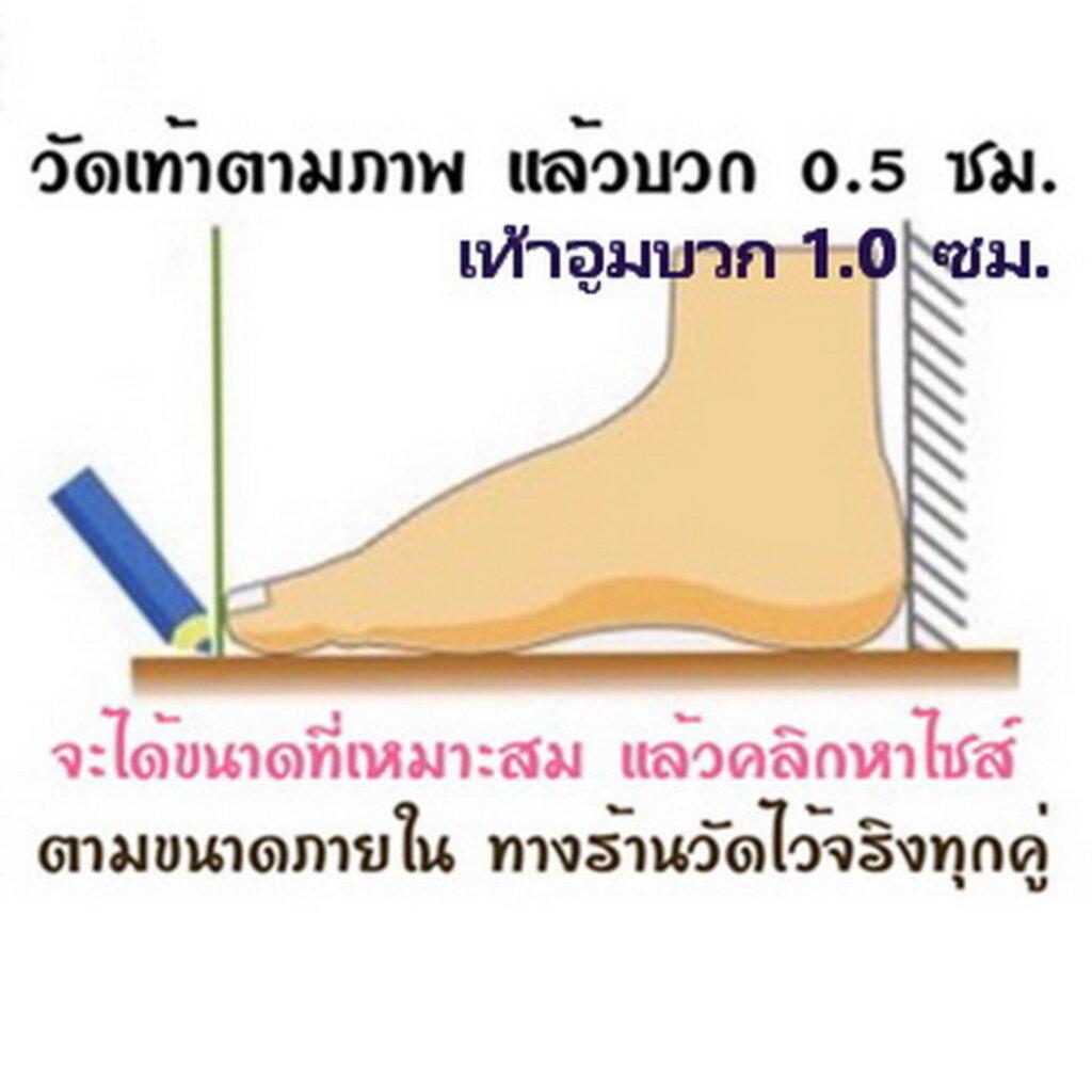 Shoe1423- รองเท้าคัชชูเด็ก รองเท้าคัชชูเด็กเล็ก รองเท้าคัชชูเด็กโต (ยาว=ความยาวพื้นในรองเท้า) รองเท้าออกงานเด็ก 2iW3