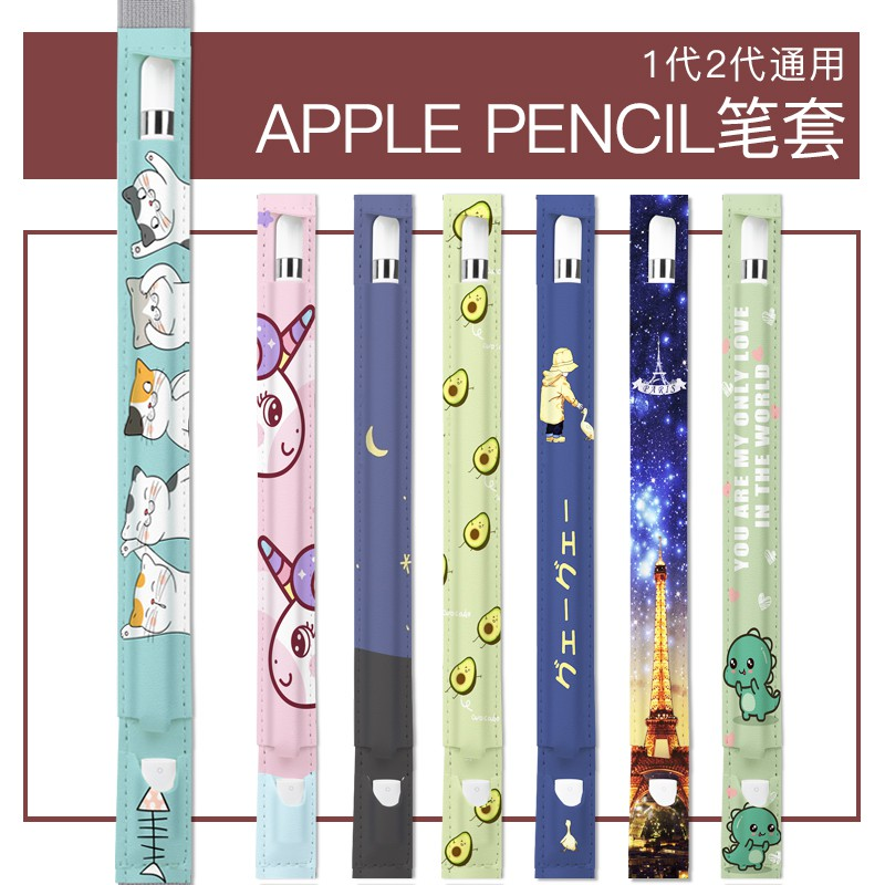Applepencil เคสดินสอ Ipadpacil 2