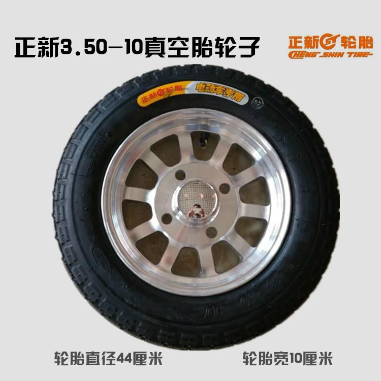 มอเตอร์ไซค์ Tubelessรถสามล้อไฟฟ้าอุปกรณ์เสริมDaquan Zhengxin3.50-10สูญญากาศยางล้อแหวนเหล็กรถแบตเตอรี่4.00-10ยางนอก T8RV
