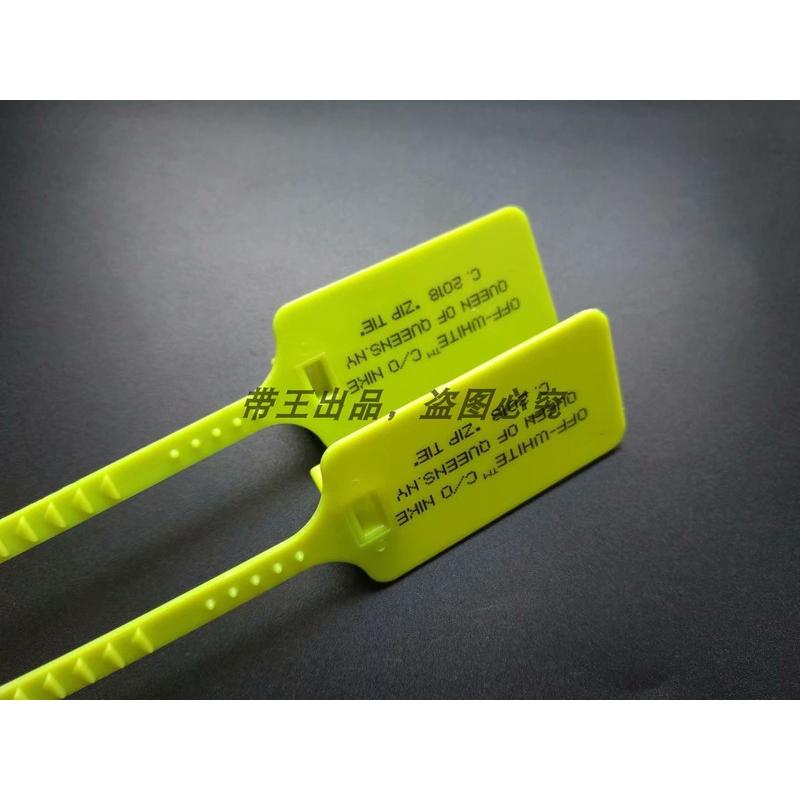 เชือกผูกรองเท้า หัวเข็มขัดกันขโมย OW รุ่น NK Aj1 Vapormax AirMAX90 ติดแท็กด้วยถุงกันกระแทกสีขาว