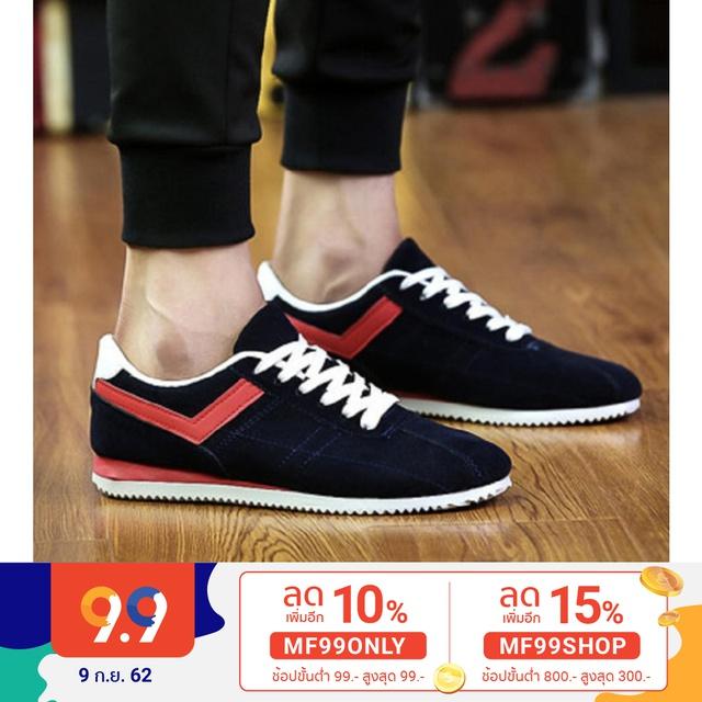 MMC รองเท้าผ้าใบ รองเท้าผ้าใบผู้ชาย รองเท้าแฟชั่น (สีกรม) รุ่น 9111***หน้าเท้ากว้างแนะนำเพิ่ม 1 ไซส์ ***