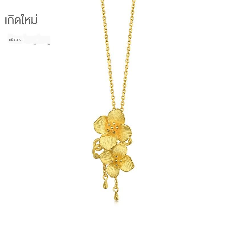 ✉◘✣เครื่องประดับทองคำ Chow Sang จี้ไฮเดรนเยียทองคำบริสุทธิ์หญิงรุ่นไม่มีสร้อย 86594p ราคา