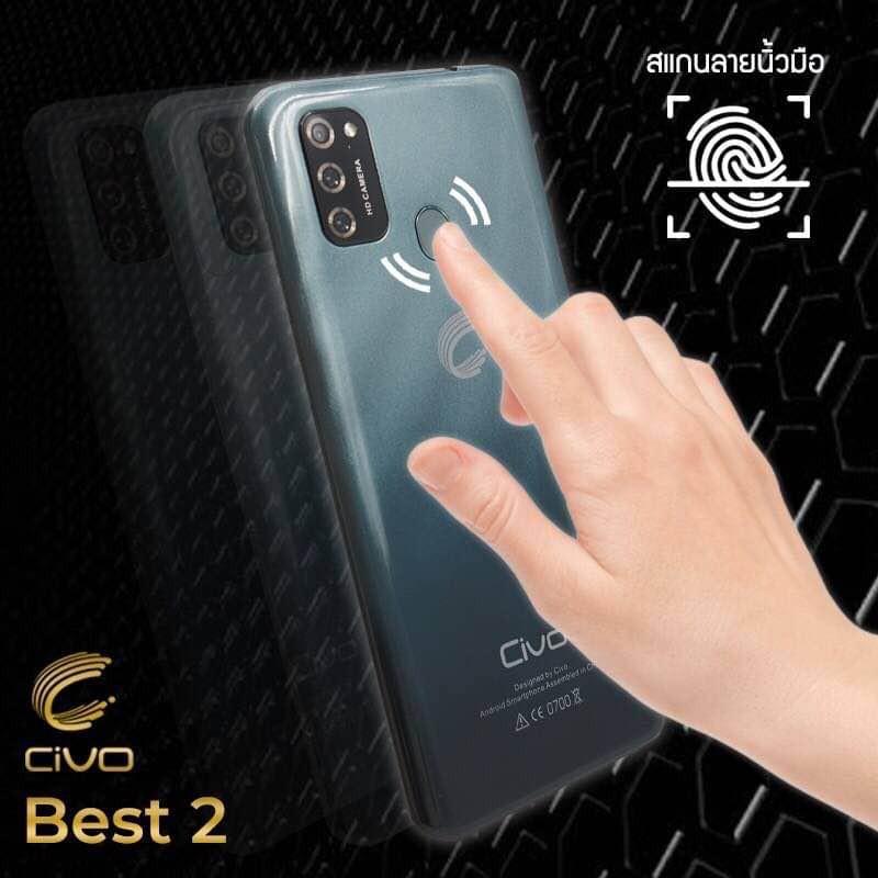 โทรศัพท์ Civo Best2 สแกนนิ้วมือได้ หน้าจอ 6.6 นิ้ว แรม 4GB รอม 64GB แบต 3500mAh (รับประกันศูนย์ 1ปี)