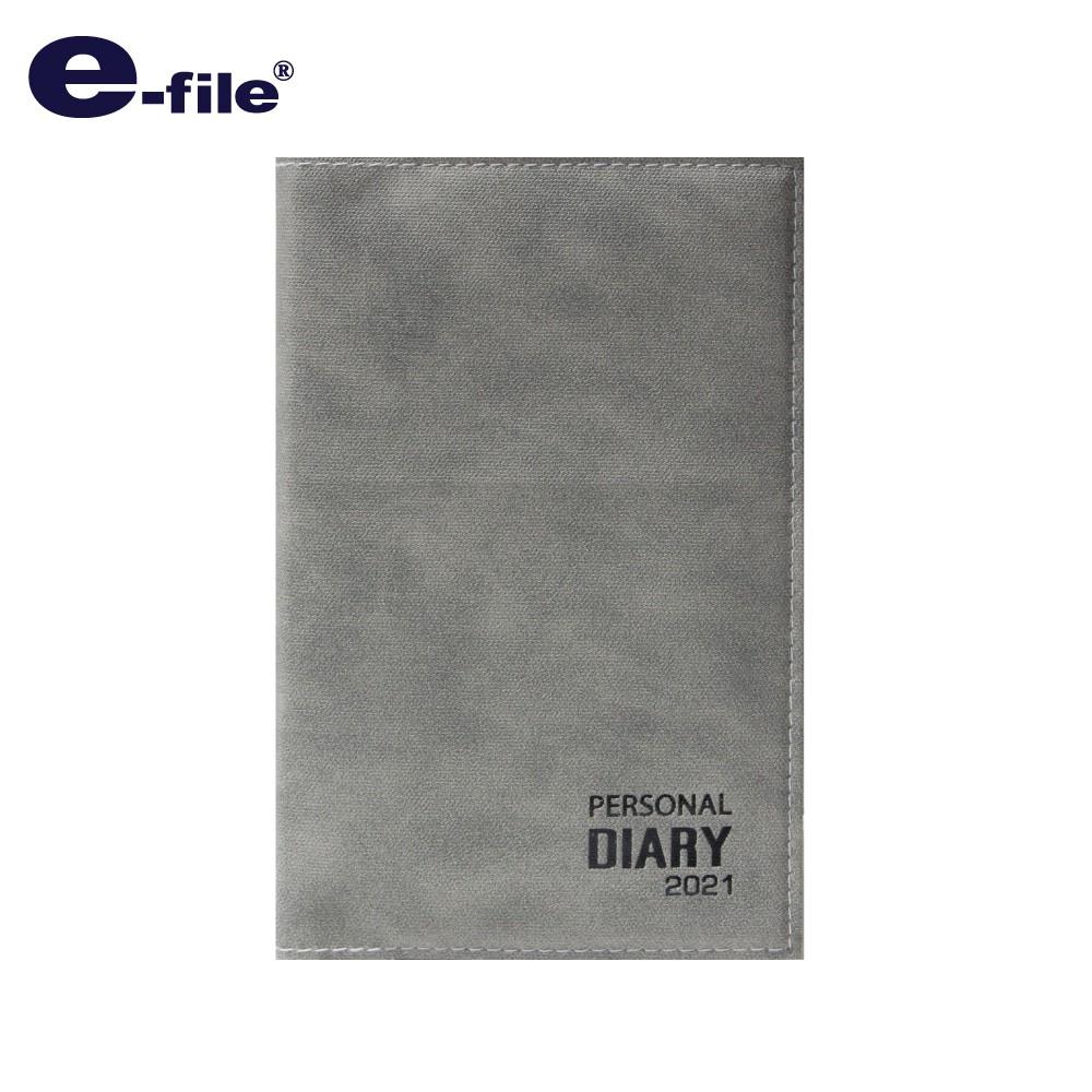E-File(อี-ไฟล์) สมุดไดอารี่ 2021  DIARY 2021 ของขวัญปีใหม่