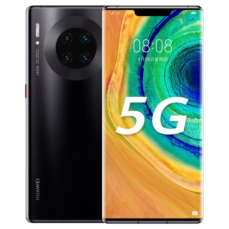 ∏۩ஐHuawei MATe30Pro MATe20Pro UD Full Netcom สมาร์ทโฟน