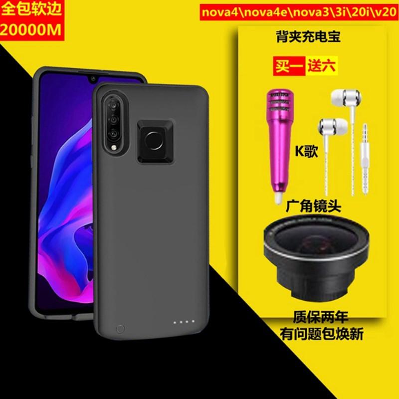for Huawei nova4/4e แบตสำรอง nova3/3i power bank P40/P30pro เคสมือถือ 20iV20