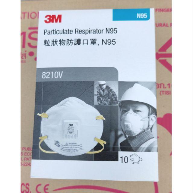 3M8210V N95 หน้ากากอนามัย3m n95 กล่องบรรจุ10ชิ้น ของแท้100%