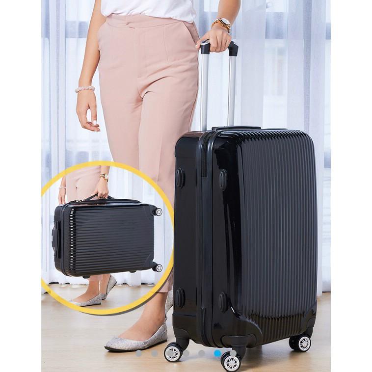กระเป๋าเดินทาง ขนาด 20 นิ้ว และ 24 นิ้ว