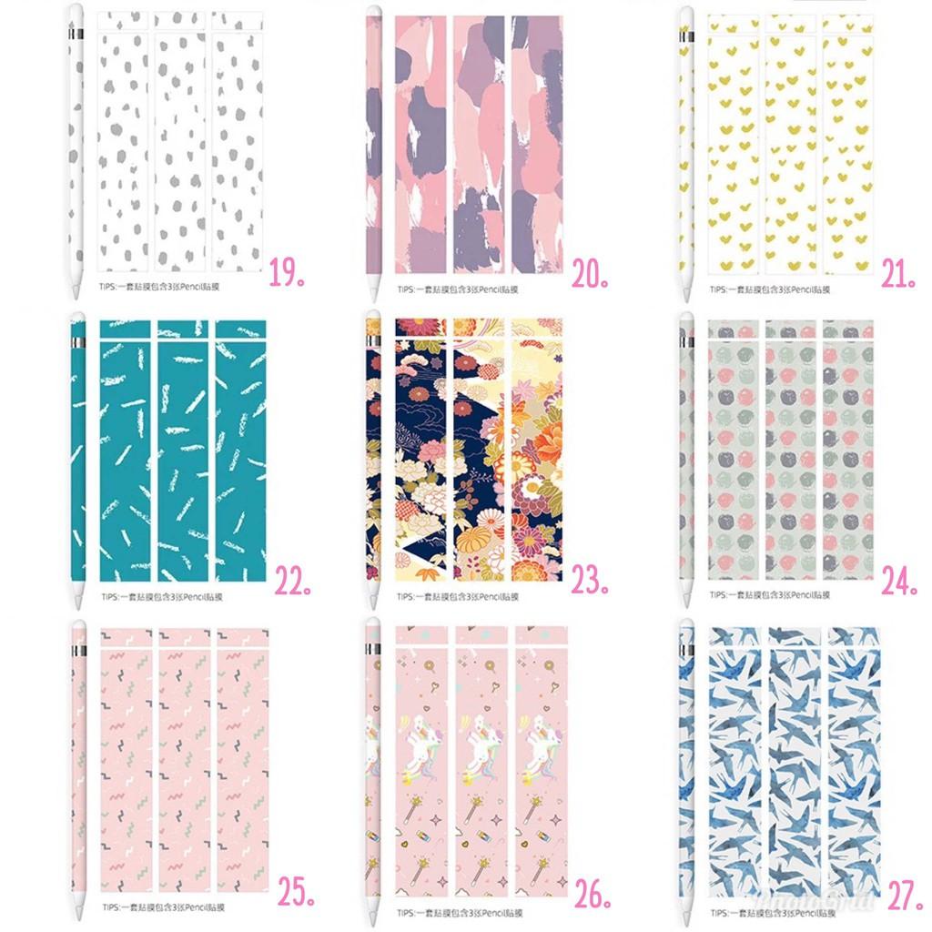 (ลาย 21-45) สติกเกอร์ ปากกาไอแพด 45 ลาย ทั้งรุ่น 1 และ 2 Sticker for Apple pencil gen 1 and 2 น่ารักมากๆ
