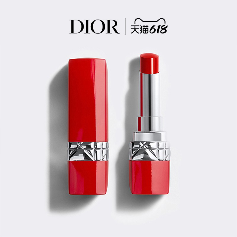 2021☞✻[Spot speed] Dior intense blue gold red lipstick tube 999 641 semi-matte