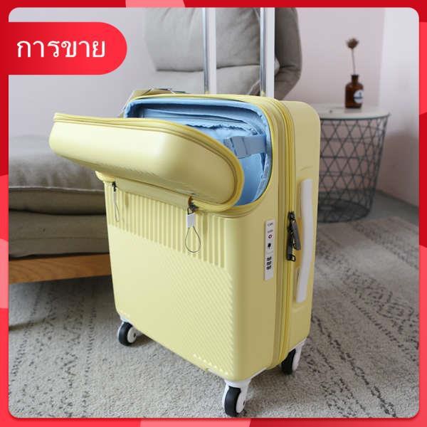 การบินระดับไฮเอนด์เปิดกล่อง! กระเป๋าเดินทาง 20 นิ้วพร้อมช่องเปิดด้านหน้า 24 นิ้วกระเป๋าเดินทางล้อลากญี่ปุ่นหญิง
