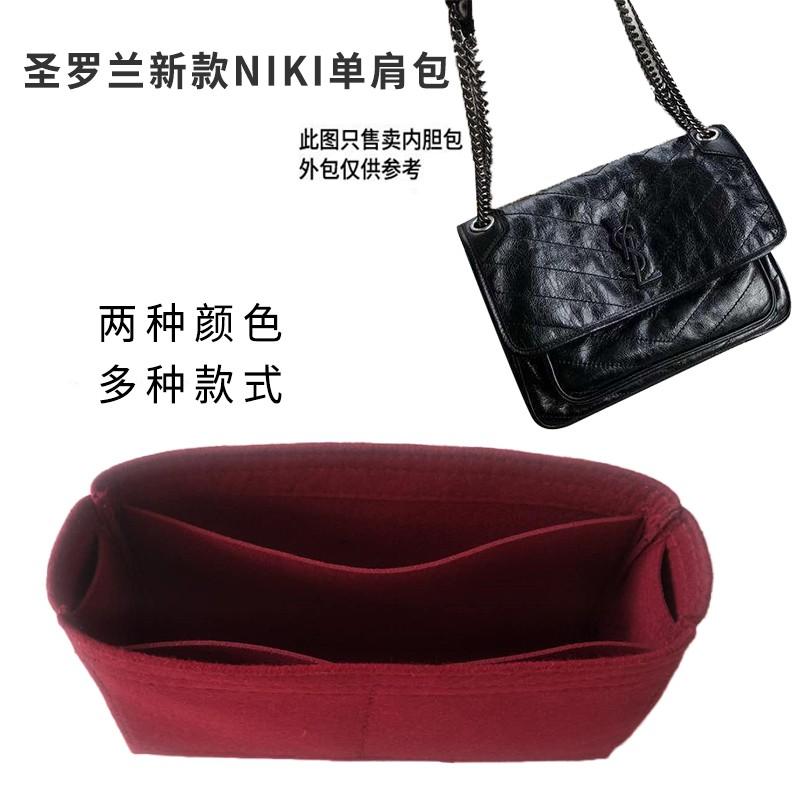 ↘✂ กระเป๋าเดินทางกันน้ำ กระเป๋าเก็บของ กระเป๋าใส่ของ เหมาะสำหรับกระเป๋าซับในกระเป๋า YSL Saint Laurent NIKI21 28 32 ซับใน