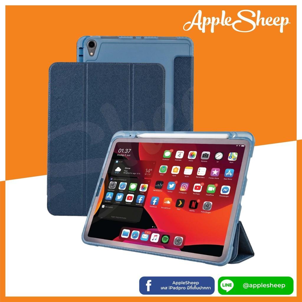 ✶◄☏เคสไอแพด Trifold สำหรับ iPad Air4 10.9 2020 / ไอแพดแอร์ 4 มีที่เก็บปากกา Apple Pencil2 AppleSheep [สินค้าพร้อมส่งจาก