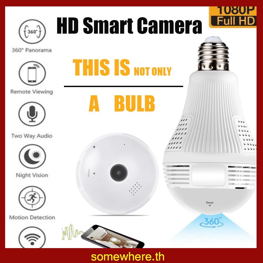 somewhere☺HD 1080P/960P WiFi IP Wireless 360° Panoramic Home Security Bulb  Night Vision Camera