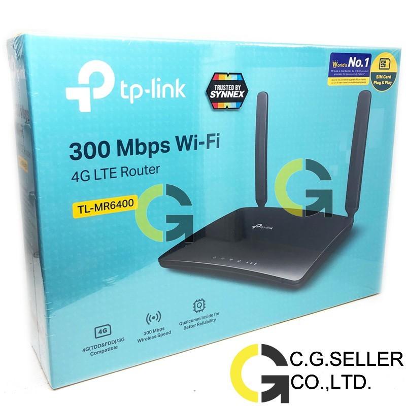 TP-LINK TL-MR6400 รับประกันศูนย์ 3ปี 4G Routerใส่Simมี LAN 4 PORT 300Mbps